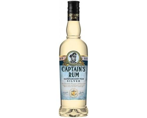 Ликер Captain's Rum Silver Bitter 0.5 л