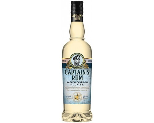 Ликер Captain's Rum Silver Bitter 0.5 л