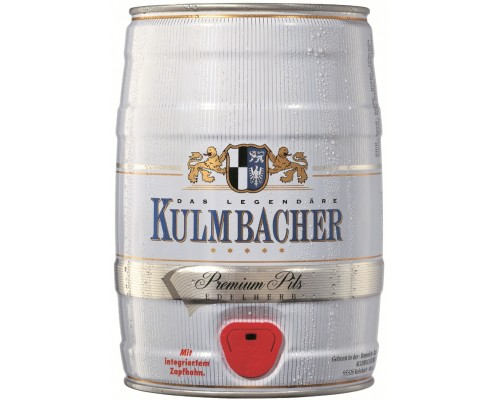 Пиво Kulmbacher Edelherb Premium Pils mini keg 5 л