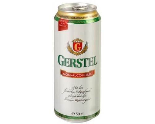 Пиво Gerstel Alkoholfrei in can 0.5 л