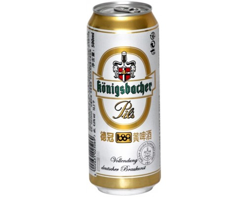 Пиво Konigsbacher Pils in can 0.5 л