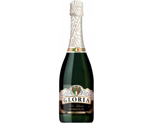 Игристое вино Gloria de Luna White Semidolce