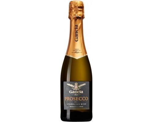 Игристое вино Gancia Prosecco Brut DOC 200 мл