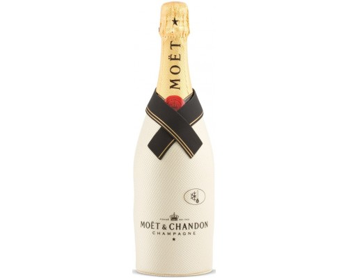 Шампанское Moet & Chandon Brut Imperial gift box diamond suit