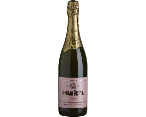 Игристое вино Новый Свет Розовое полусладкое