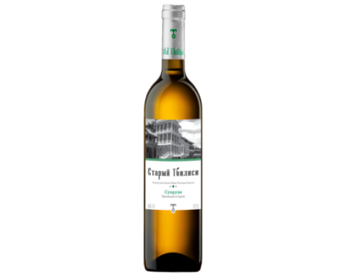 Вино Старый Тбилиси Супрули белое полусухое 0,75 л