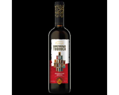 Вино Сокровище Тифлиса Алазанская Долина красное полусладкое 0,75 л