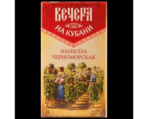 Напиток винный Вечера на Кубани Изабелла Черноморская 1 л