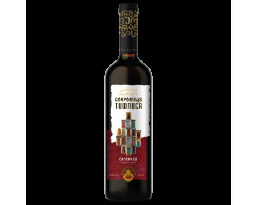 Вино Сокровище Тифлиса Саперави красное сухое 0,75 л