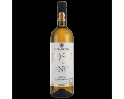 Вино Фанагория 1957 Номерной Резерв белое полусладкое 0,75 л