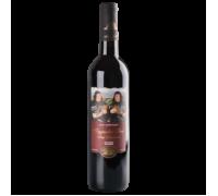 Вино Диди Дарбаисели красное сухое 0,7 л