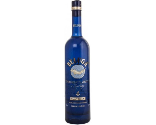 Водка Grey Goose Limited Edition Riviera 0.7 л