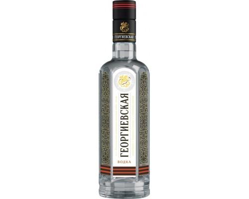 Водка Георгиевская 0.7 л