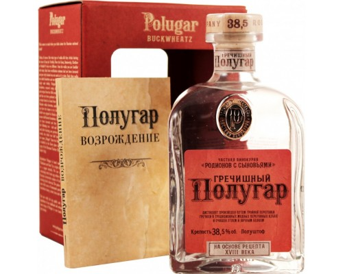 Водка Polugar Buckwheat gift box 0.75 л
