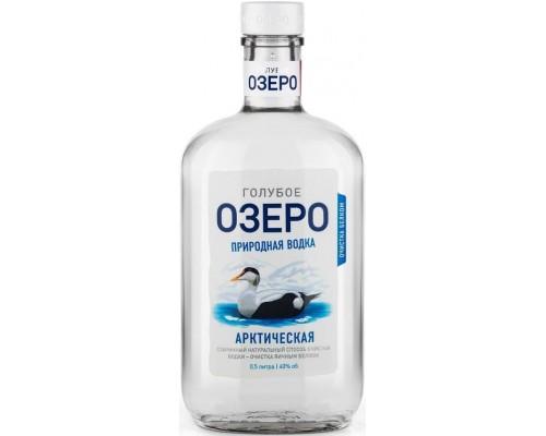 Водка Бульбашъ Особая 0.7 л