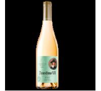 Вино Faustino VII Viura белое сухое 0,75 л