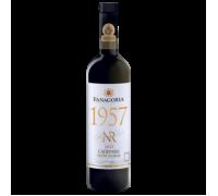 Вино Фанагория Номерной Резерв Саперави красное полусладкое 0,75 л