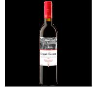Вино Старый Тбилиси Киндзмараули красное полусладкое 0,75 л