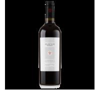 Вино Golubitskoe Estate Cabernet Sauvignon красное сухое 0,75 л