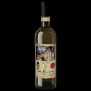 Вино Семь красавиц белое полусладкое 0,75 л